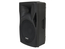 "BST PH12-PASS Passieve speaker 12"" inch 500 Watt"